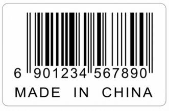 top10_chinese_webwinkels